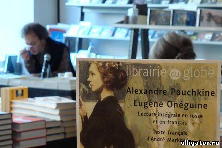 Юрий Ковальчук купил магазин русской книги а Париже (Librairie du Globe)