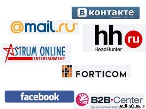 Mail.ru Group фото