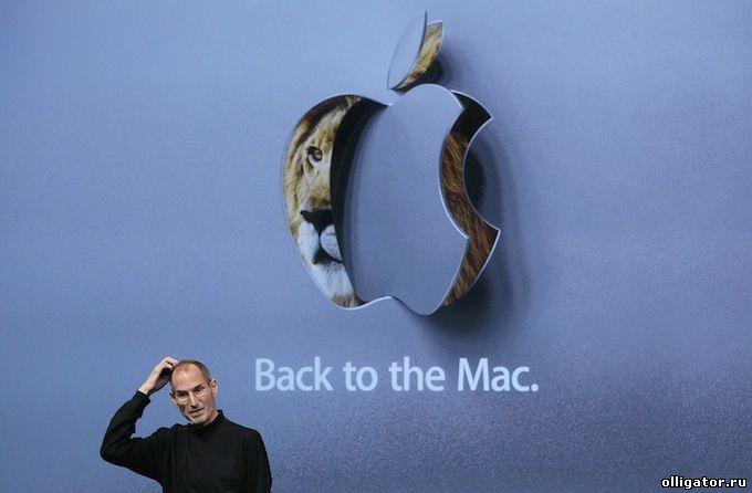 Apple - самая дорогая компания