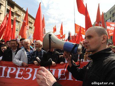 Цена оппозиции в России
