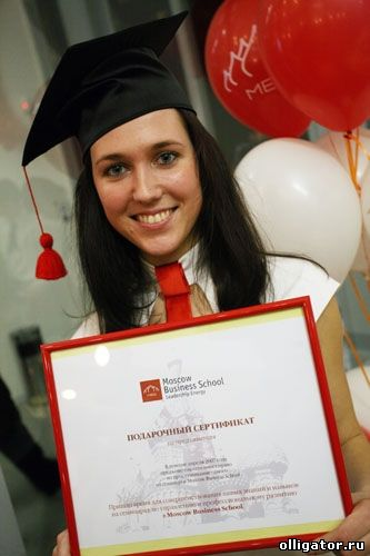 Программы MBA в России