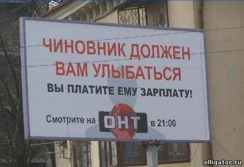Где живут самые богатые чиновники России?