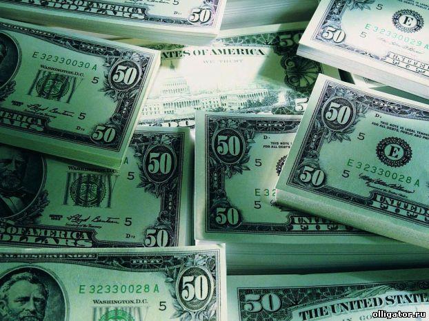 Совокупное состояние миллиардеров мира превысило $6 трлн.