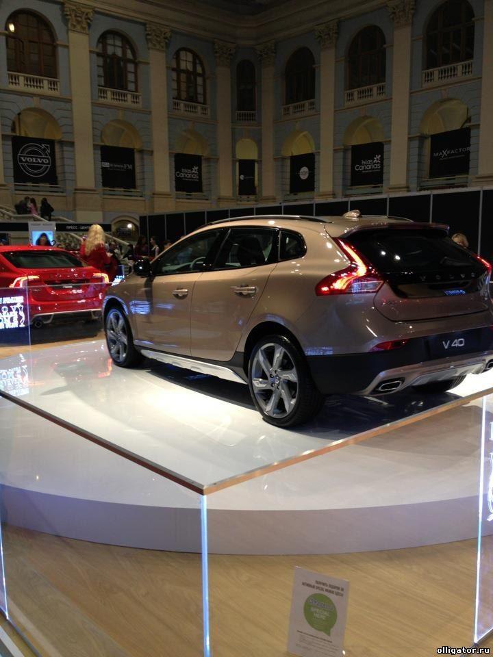 Volvo - Неделя Моды в Москве
