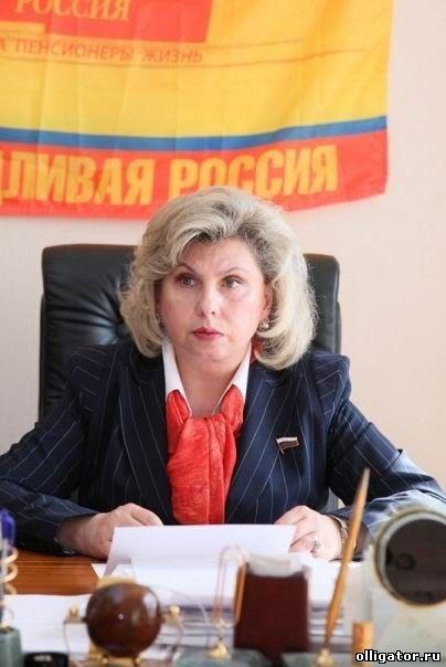 Москалькова и Ярёменко
