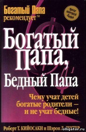 Сказки пушкина читать i о царе салтане