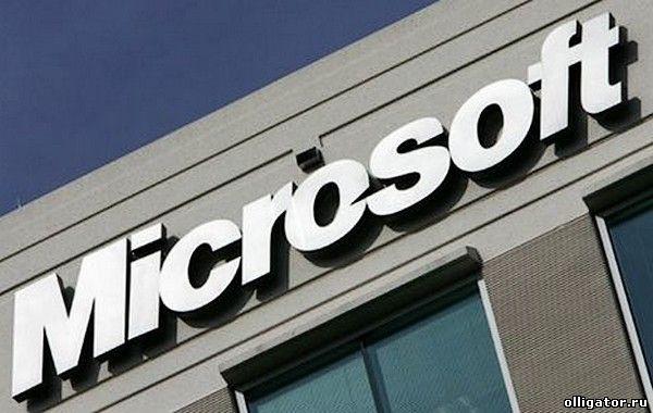 Новый логотип корпорации Microsoft ...: olligator.ru/publ/novosti/novyj_logotip_korporacii_microsoft/4-1-0-951