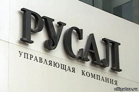 Суд Лондона отказал Березовскому в иске