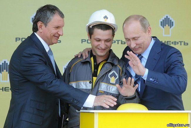 Роснефть создает собственный банк