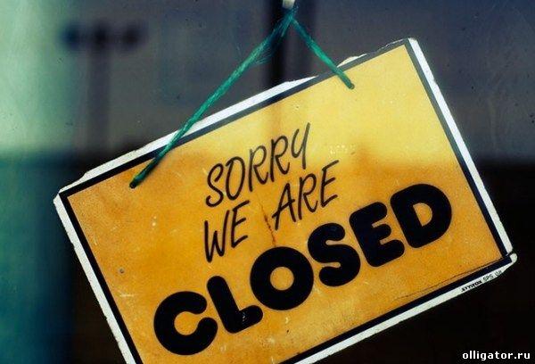 Международный финансовый клуб теряет инвесторов
