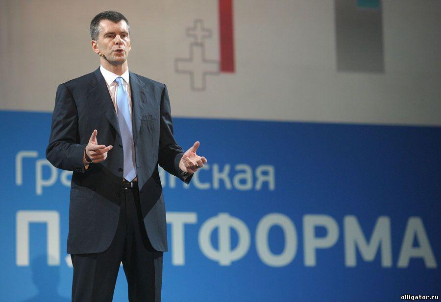 Михаил Прохоров ушел из бизнеса