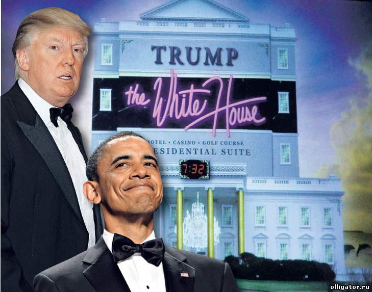 Дональд Трамп предложил Бараку Обаме $5 000 000
