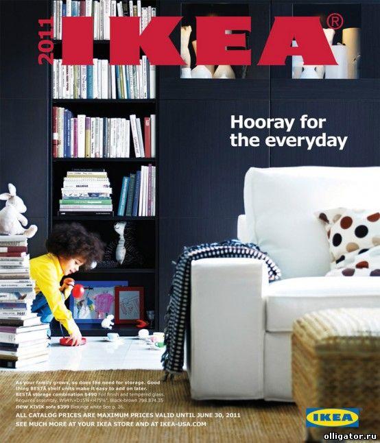 Ингвар Кампрад передал бизнес IKEA своим сыновьям
