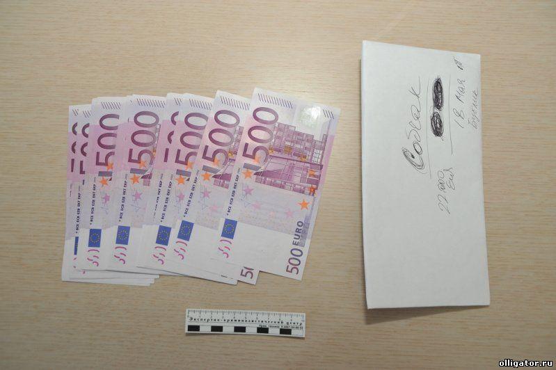 1,5 млн Собчак