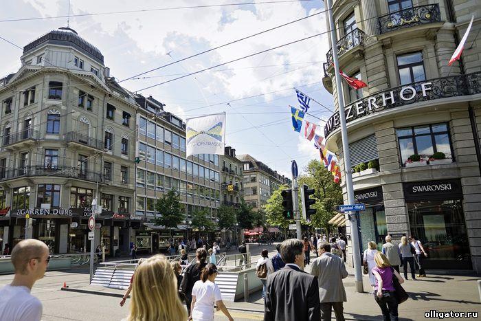 Цюрих - Банхофштрассе