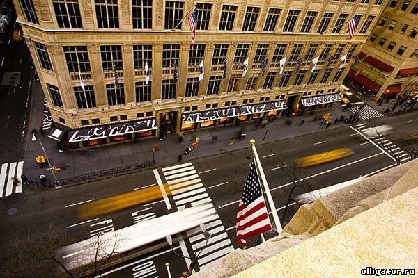 Нью-Йорк - Пятая авеню