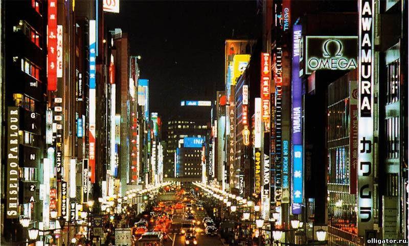 Токио - Гинза
