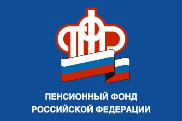 Самые дорогие должности России