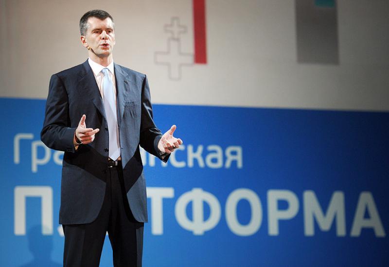 Михаил Прохоров ушел из партии