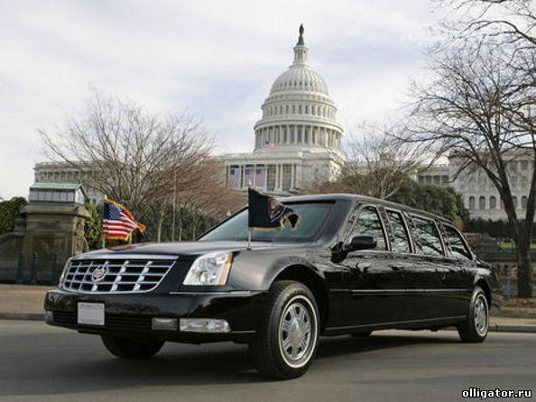 Автомобиль Обамы