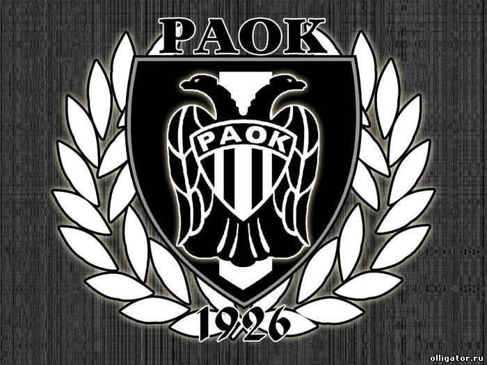 футбольный клуб ПАОК