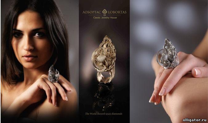 """Самое дорогое кольцо в мире - кольцо """"Царевна Лебедь"""" - фото"""